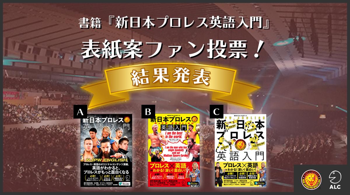 f:id:k-nobuta:20210812194458j:plain