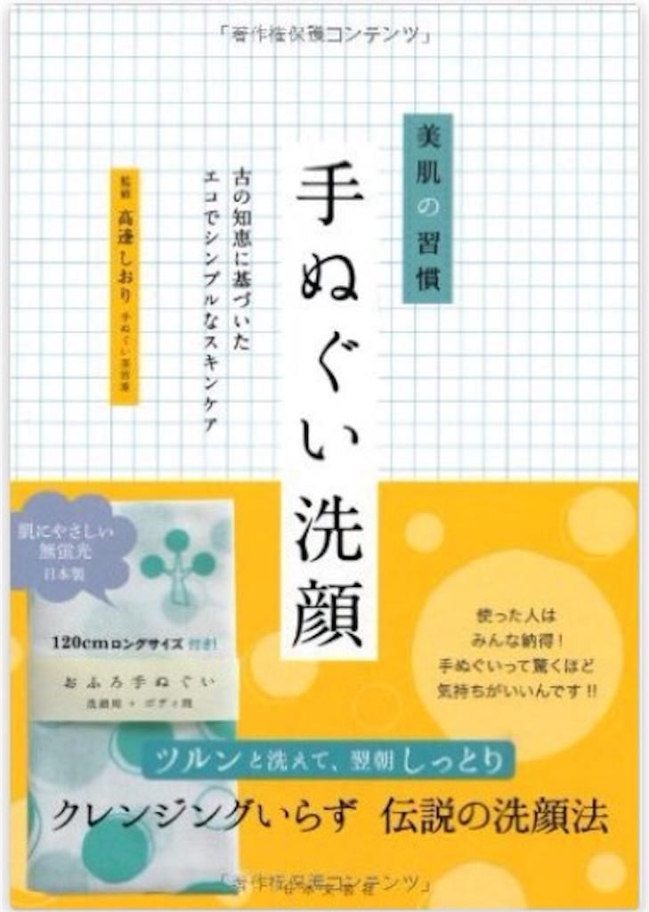 f:id:k-noriko214:20161103220134j:plain