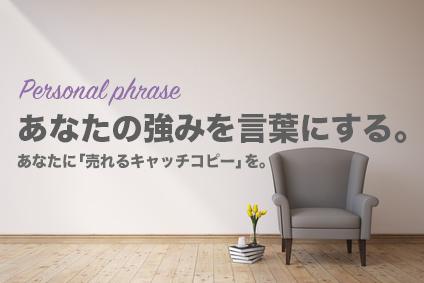 f:id:k-noriko214:20170828173855j:plain