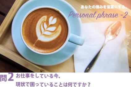 f:id:k-noriko214:20171013104726j:plain