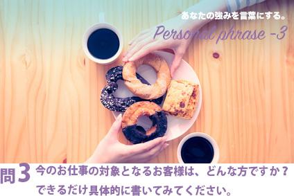 f:id:k-noriko214:20171020125235j:plain