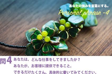 f:id:k-noriko214:20171103162734j:plain