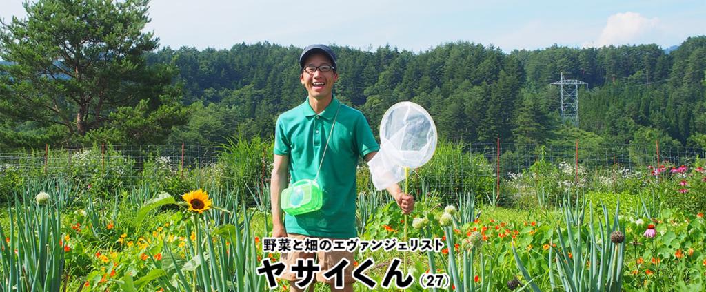 f:id:k-oyama19950314:20170223152243p:plain