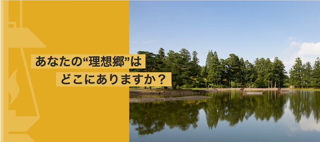 f:id:k-oyama19950314:20170303172011p:plain