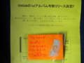 20100804170542