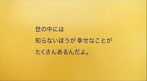 f:id:k-pac:20120905233023j:image