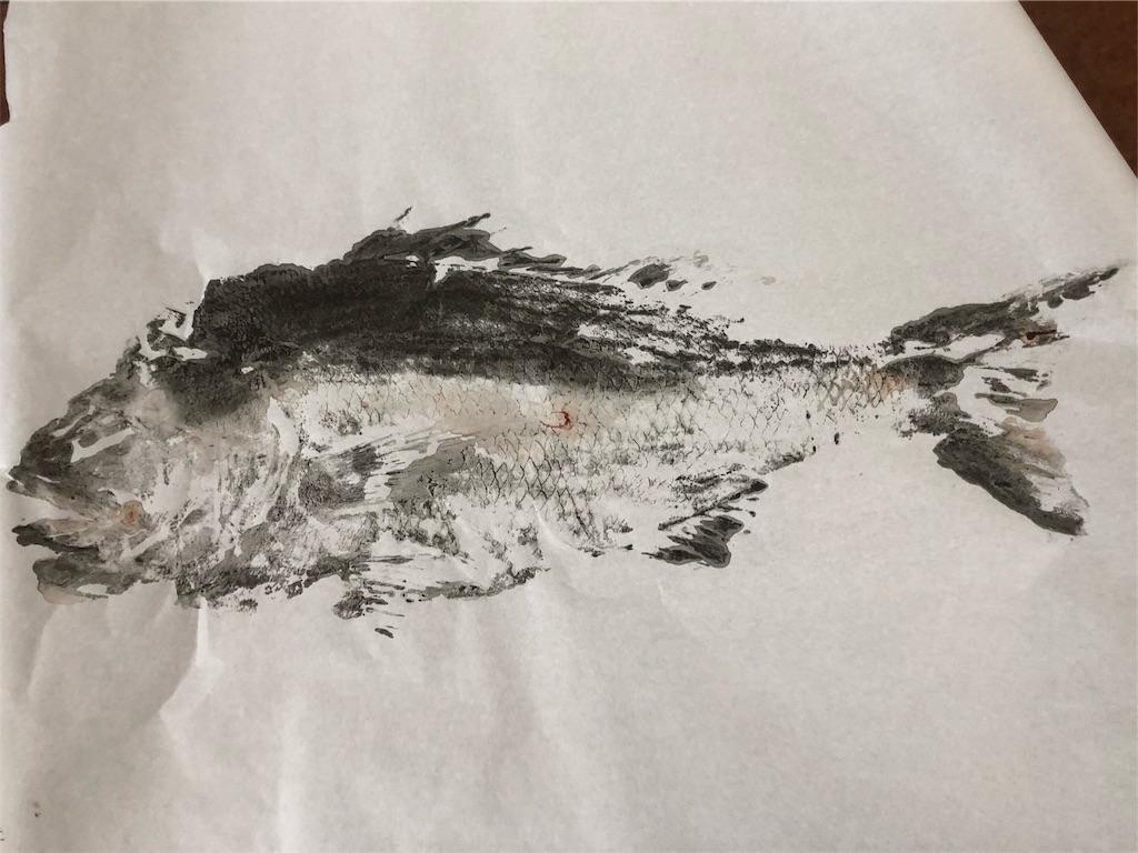 f:id:k-penguin:20181206225612j:image