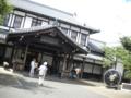 旧二条駅舎