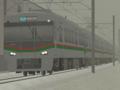Xmas Train 2014