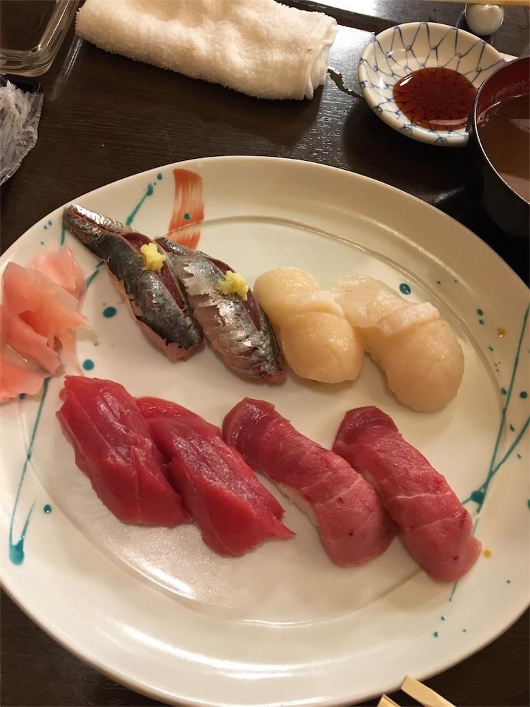 f:id:k-renai-info:20171103235327j:image