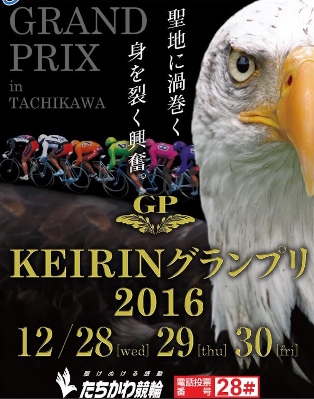 f:id:k-rinman:20161227182326j:image