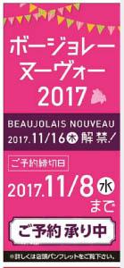 f:id:k-satou1973:20170927185937j:plain