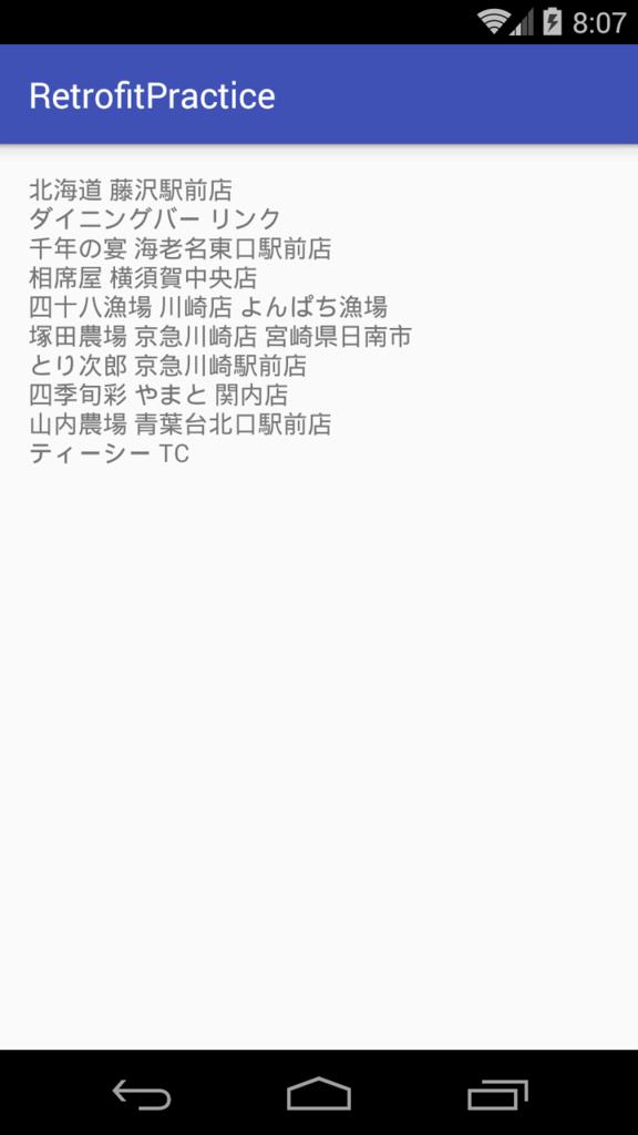 f:id:k-seito:20160130220915p:plain