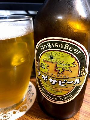 南紀白浜ナギサビール アメリカンウィート