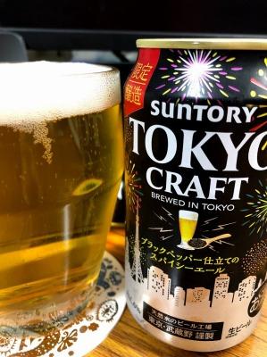 SUNTORY TOKYO CRAFT ブラックペッパー仕立てのスパイシーエール