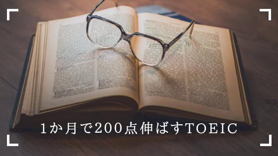 f:id:k-style2000:20181013195950p:plain