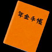 f:id:k-sudo:20201119170416p:plain