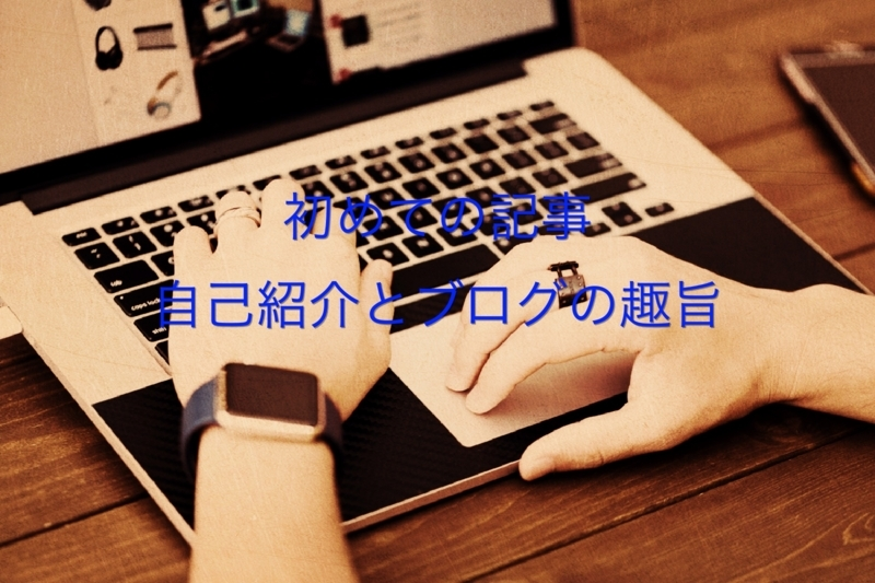 f:id:k-suke_ic:20180321205441j:plain