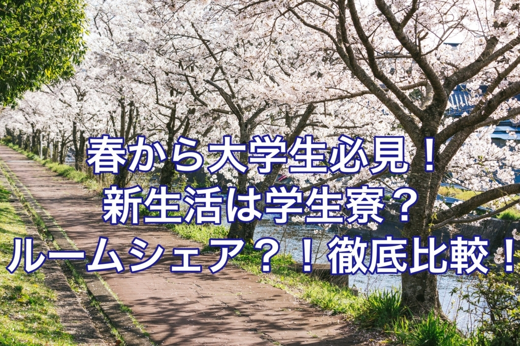 f:id:k-suke_ic:20180324093639j:plain