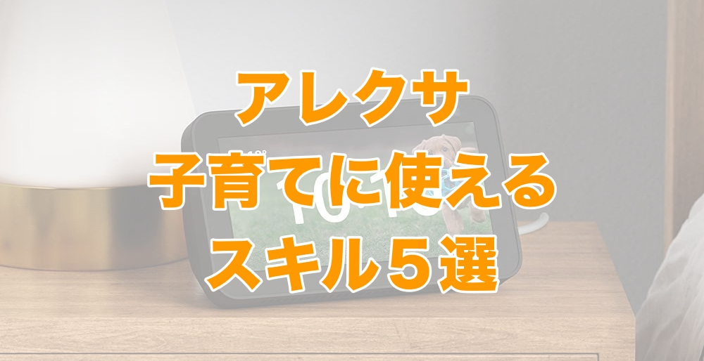 f:id:k-suke_ic:20210620215248j:plain