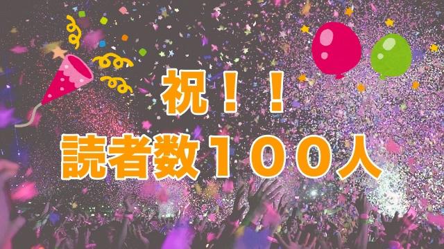 f:id:k-suke_ic:20210715214051j:plain