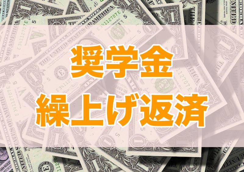 f:id:k-suke_ic:20210806215550j:plain