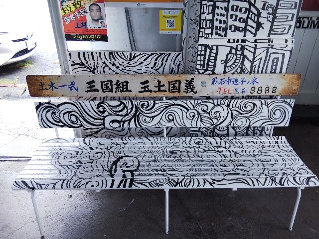 f:id:k-sumikawa:20201006105614j:image