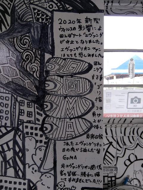 f:id:k-sumikawa:20201006105737j:image