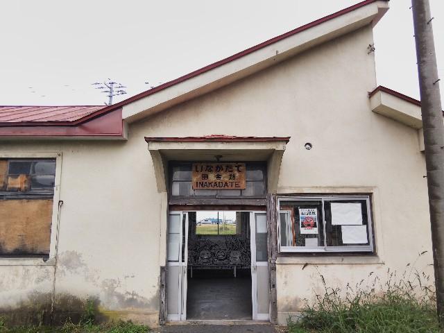 f:id:k-sumikawa:20201006105827j:image