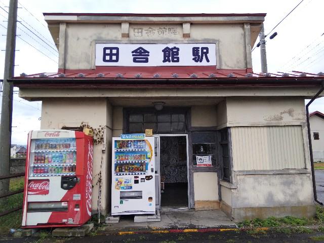 f:id:k-sumikawa:20201006105835j:image