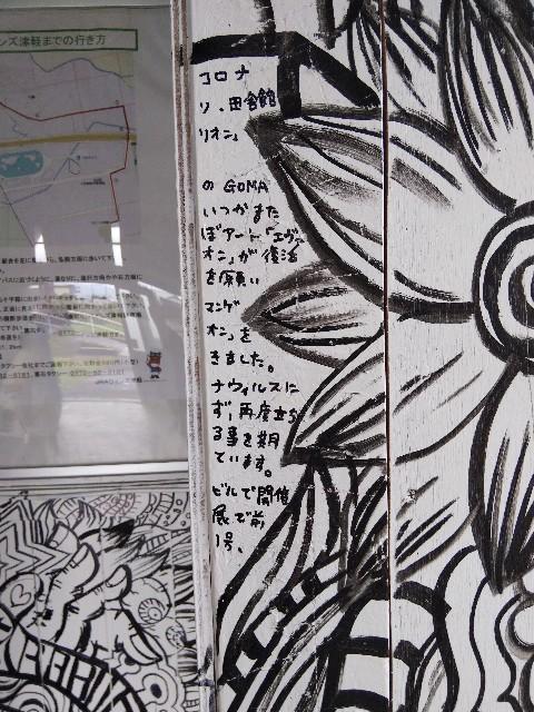 f:id:k-sumikawa:20201006105955j:image