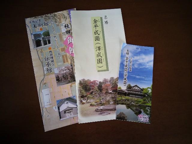 f:id:k-sumikawa:20201008201436j:plain
