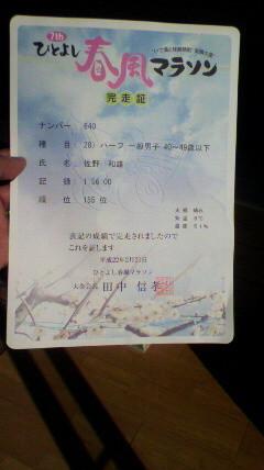 f:id:k-surf:20100221145519j:image