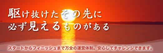 f:id:k-surf:20100223074013j:image