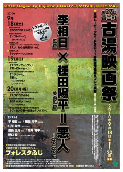 f:id:k-surf:20100913040217j:image