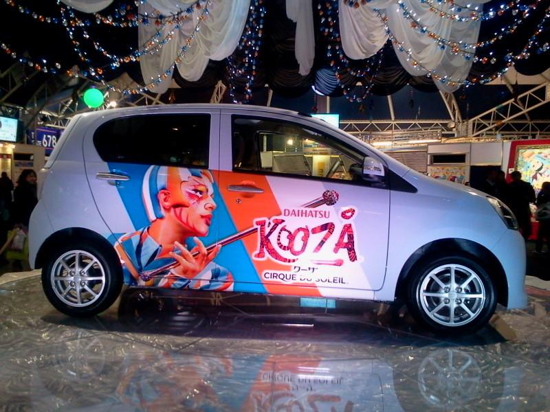 f:id:k-surf:20120213191655j:image