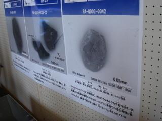 f:id:k-takahashi:20120728113257j:image