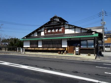 f:id:k-takahashi:20180313125011j:image