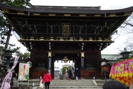 f:id:k-takahashi:20180316091012j:image