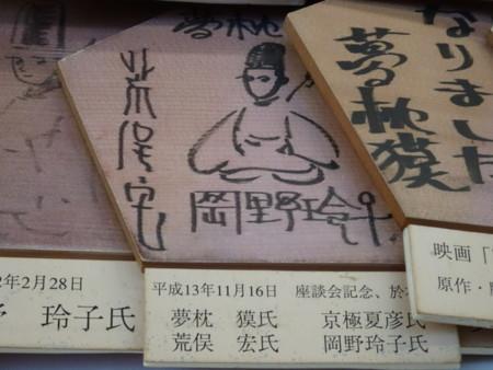 f:id:k-takahashi:20180316102843j:image