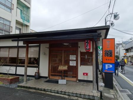 f:id:k-takahashi:20180316140733j:image