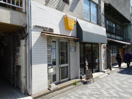f:id:k-takahashi:20180317124853j:image