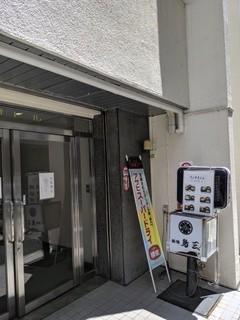 f:id:k-takahashi:20190719130515j:plain