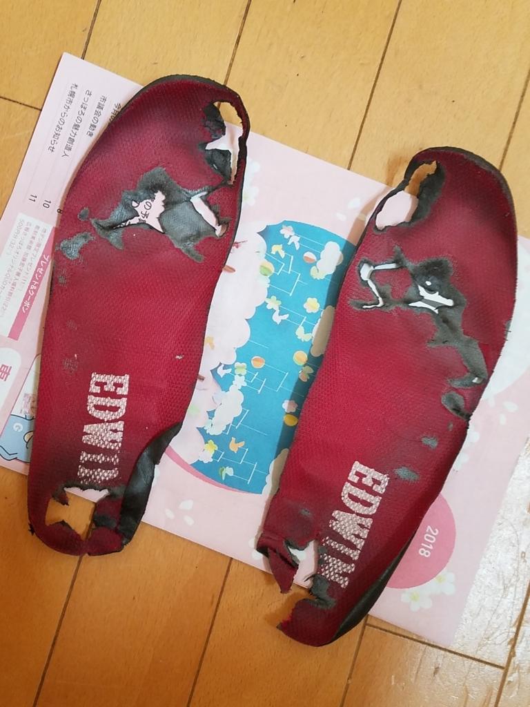 f:id:k-takasaki0308:20180406183354j:plain