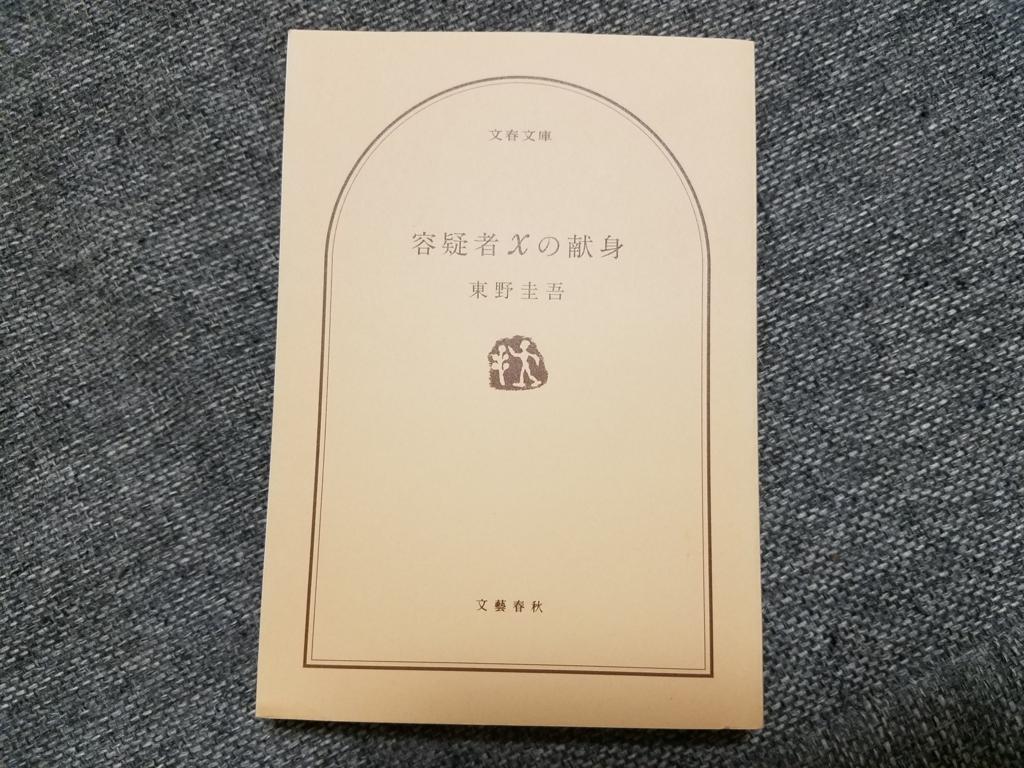 f:id:k-takasaki0308:20180502214414j:plain