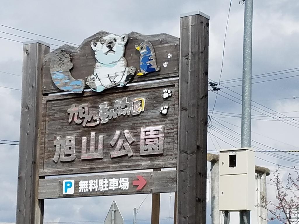 f:id:k-takasaki0308:20180504180239j:plain