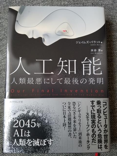 f:id:k-takasaki0308:20180516095801j:plain