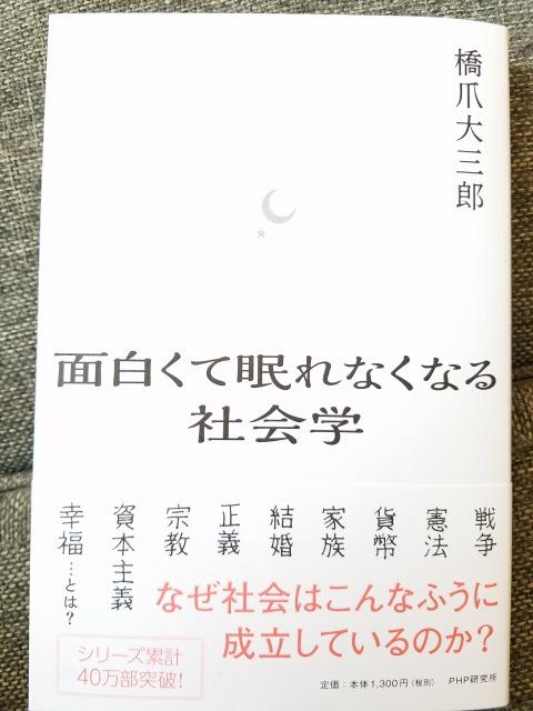f:id:k-takasaki0308:20180517142750j:plain