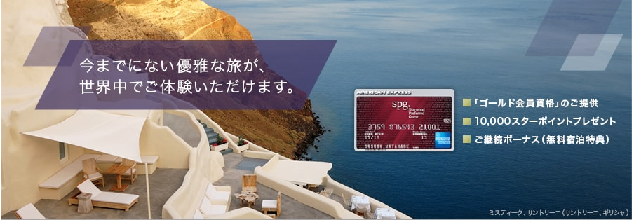 f:id:k-tamura81:20170823214817p:plain