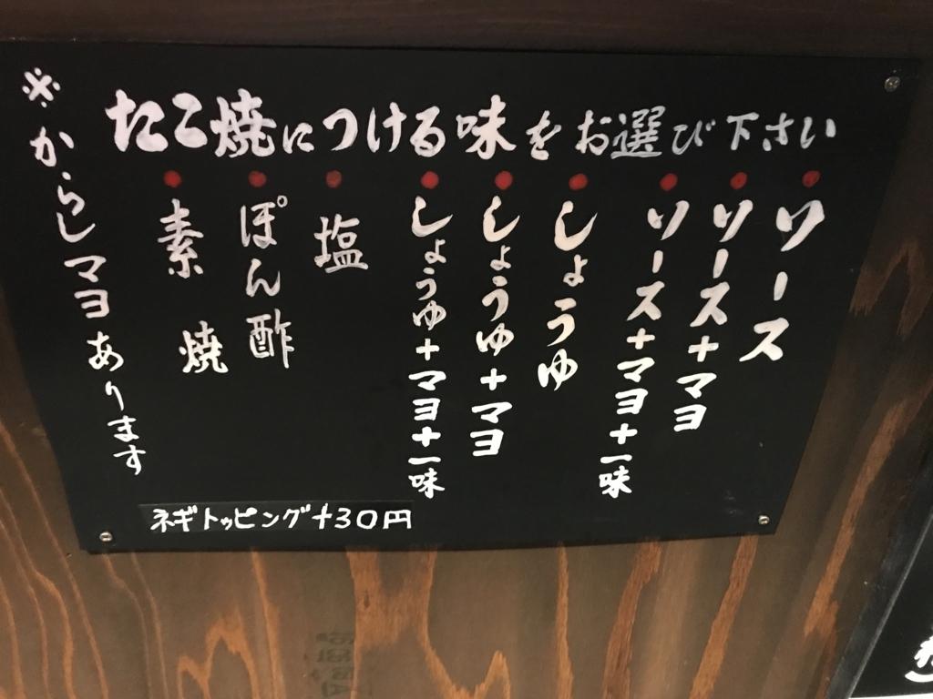 f:id:k-tamura81:20170908205625j:plain